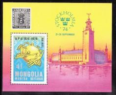 Mongolia MNH Scott #C68 Souvenir Sheet 4t UPU Emblem - Stockholmia 74 - Mongolie