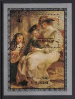 Mongolia MNH Scott #996 Souvenir Sheet 4t Helen Fourment And Her Children - Peter Paul Rubens - Mongolie