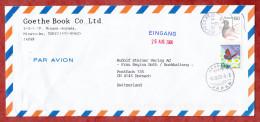 Luftpost, Goethe Book, MiF Vogel U.a., Akasaka Tokyo Nach Dornach 2008 (51922) - Covers & Documents