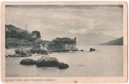 Montenegro - Crna Gora - Herceg Novi - Kastelnuovo - Part Of City Walls - Deo Gradskih Zidina - 1936 - Montenegro