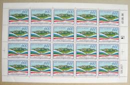 San Marino 1990 - Visita Cossiga - 1 Foglio Da 20  Francobolli   (a24) - Blocchi & Foglietti