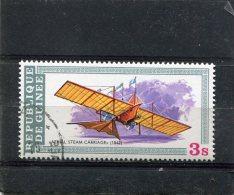 """GUINEA. 1979. SCOTT 774. AVIATION RETROSPECT: """"AERIAL STEAM CARRIAGE"""", 1842 - Guinea (1958-...)"""