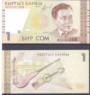 Kyrgyzstan. 1S/1999, P-15,  UNC - Kirghizistan