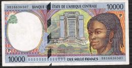 C.A.S. TCHAD CHAD  P605Pd 10.000 FRANCS 1998   VF Nice NO Problem ! ! - Tsjaad