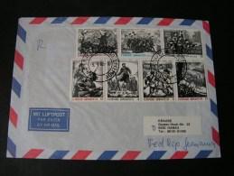 == Greece Cv. 1986 - Griechenland