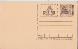 India 2002  SODA  BAGPIPER CLUB SODA  Postal Stationery Post Card  # 82056  Inde Indien - Other
