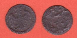 Ducato Di Modena  Sesino 1706 - 1737 - Regional Coins