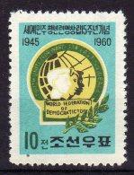 North Korea 1960  Michel 266  Mnh. - Corea Del Norte