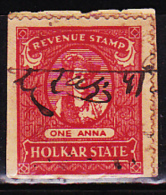INDIAN STATE HOLKAR 1AN COURT FEE REVENUE FISCAL OLD RARE USED STAMPS #5013 - India