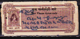 INDIAN STATE BARODA OVERPRINT THANA AREA CF REVENUE FISCAL OLD RARE USED STAMPS #5013 - India