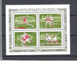 Russie URSS CCCP USSR  JO Montreal  1976  **  MNH - Estate 1976: Montreal