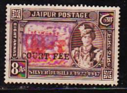 INDIAN STATE JAIPUR OVERPRINT COURT FEE REVENUE FISCAL OLD RARE USED STAMPS #5013 - India