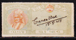 INDIAN STATE JJUNAGADH COURT FEE REVENUE FISCAL OLD RARE USED STAMPS #5013 - India