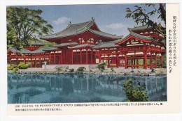 KYOTO , Japan , 30-50s ; Uji Byodoin Temple - Kyoto