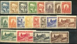 Tunisie (1931) N 161 à 180 * (charniere) - Tunisie (1888-1955)