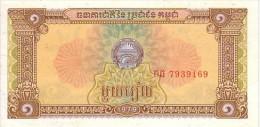 CAMBODGE   1 Riels   Daté De 1979    Pick 28 A         ***** BILLET  NEUF ***** - Cambodia
