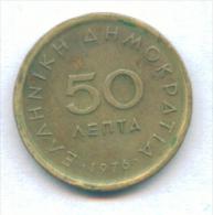 F3164 / - 50 Lepta  - 1976  - Greece Grece Griechenland Grecia - Coins Munzen Monnaies Monete - Grèce