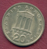F3193 / - 20 Drachmai  - 1978  - Greece Grece Griechenland Grecia - Coins Munzen Monnaies Monete - Grèce