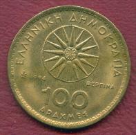 F3203 / - 100 Drachmai  - 1994  - Greece Grece Griechenland Grecia - Coins Munzen Monnaies Monete - Grecia