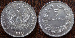 (J) GREECE: 5 Dracmai 1930 UNC (3575)    LIQUIDATION SALE!!!!! - Grecia