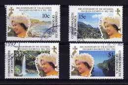 Dominica - 1992 - 40th Anniversary Of QEII's Accession - Used - Dominique (1978-...)