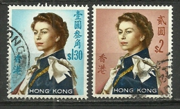 Hong Kong ; 1962 Issue Stamps - 1997-... Région Administrative Chinoise