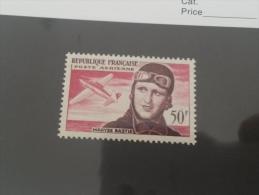 LOT 199605 TIMBRE DE FRANCE NEUF** LUXE GOMME D ORIGINE