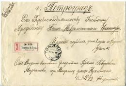 L34466 - Russia - 1916 - 70K. Sgl. On Reg´d Cover From TIFLIS To PETROGRAD - 1857-1916 Imperium