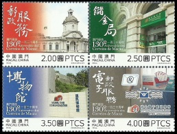 MAC1404 Macau 2014 130th Anniversary of Macao Post 4v