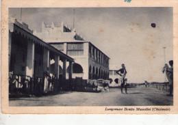 SOMALIA ,  Chisimaio - Somalia