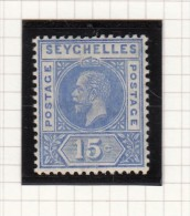 King George V - 1912 - Seychellen (...-1976)