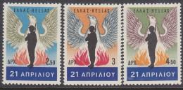 GREECE, 1967 REVOLUTION 3 MLH - Greece