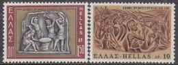 GREECE, 1969 ILO 2 MNH - Grèce