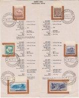 Stamped Information On Definitive Series 1967, Technical Data,  Deer, Mango Fruit, Bhakra Dam, Kashmir Lake, Etc., India - India