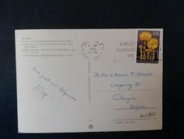 41/199     CP JOEGOSLAVIE - Lettres & Documents