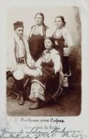 SOUVENIR DE SOFIA - Bulgaria