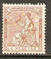 1873 EDIFIL  139 USADO TALADRO SIN DESPRENDER - 1873 1ª República