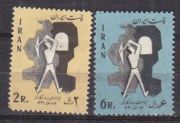 J4485 - IRAN Yv N°1023/24 ** TRAVAIL - Iran