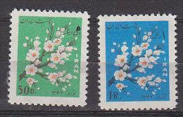 J4486 - IRAN Yv N°1065/66 ** FLEURS FLOWERS - Iran