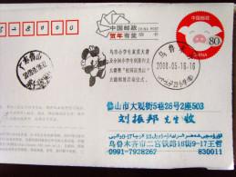 China Urumqi ' Creative Writing Contest ' Siamese Postmark ( Archery, 22 Elementary Cds ) - Cina