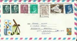PALMA MALLORCA BALEARES SOBRE TURISITICO SELLOS PRENSAA VIRGEN DE PALMA FOTOGRAFIA - 1931-Hoy: 2ª República - ... Juan Carlos I