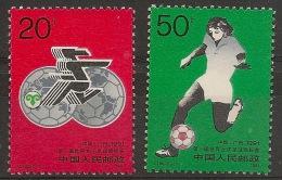 CHINE  1991 Woman Football Games - Nuevos