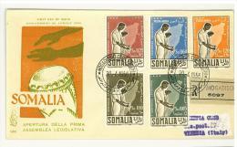 SOMALIA AFIS - 1956 The First Legislative Assembly - FDC VENETIA - Somalie (AFIS)
