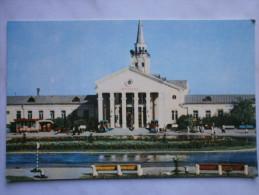 Postcard Donezk Aerovokzal  1968 - OLD AIRPORT - Aérodromes