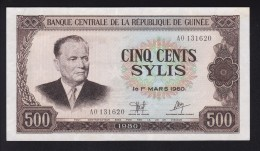 BILLETE DE GUINEA DE 500 SYLIS DEL AÑO 1980  (BANKNOTE) SIN CIRCULAR-UNCIRCULATED - Guinea