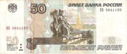 BILLETE DE RUSIA DE 50 RUBLOS AÑO 1997  (BANK NOTE) - Russie
