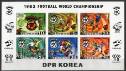 COREA  DEL  NOTE   1981  **   MNH    IMPERF   S/S - Corée Du Nord