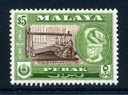 Malaysian States - Perak 1957-61 Definitives - $5 Weaving (p.13 X 12½) HM (SG 161a) - Perak