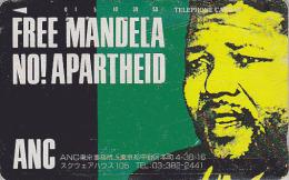 Télécarte Japon / 110-70025 - Politique - NELSON MANDELA / South Africa Rel Japan Phonecard - Politics Politik - Personaggi