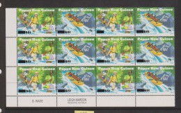 Papua New Guinea 1995 Tourism 65T Missing Value In Imprint Block 12 MNH - Papua New Guinea
